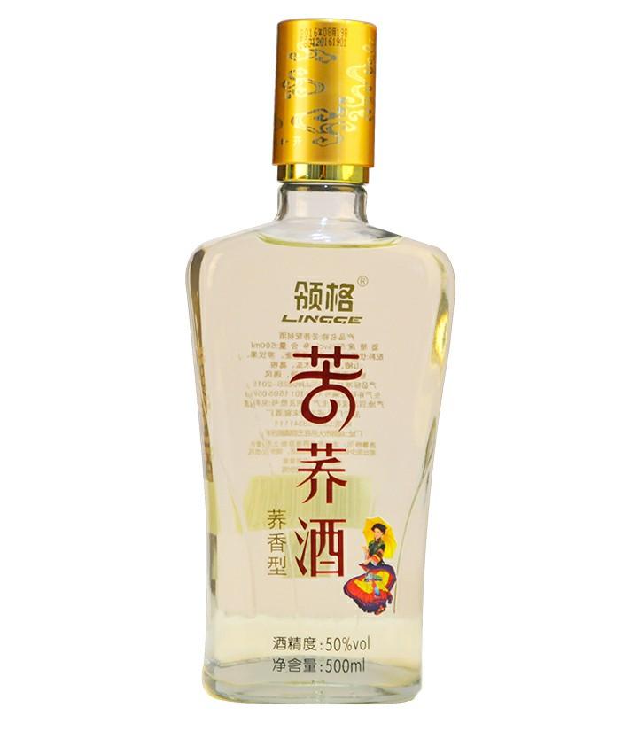 50°领格苦荞酒(光瓶)500ml.jpg