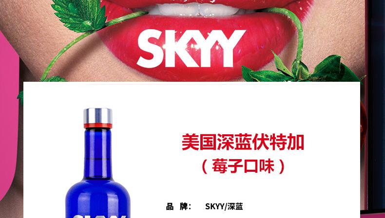 深蓝伏特加莓子风味_01.jpg