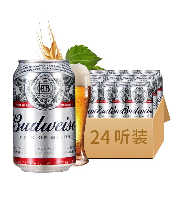 伯德威尔啤酒5.jpg